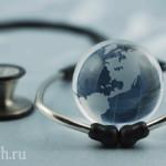 Медицинская страховка 150x150 Языки, традиции и культура страны, в которую едете