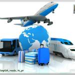 Transport 150x150 Какие документы нужны для поездки за границу: загранпаспорт и водительские права