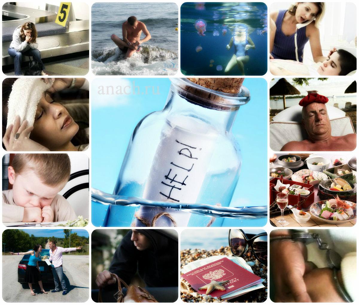 help collage История создания проекта