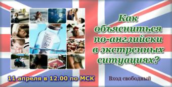 форс_мажор_11_340